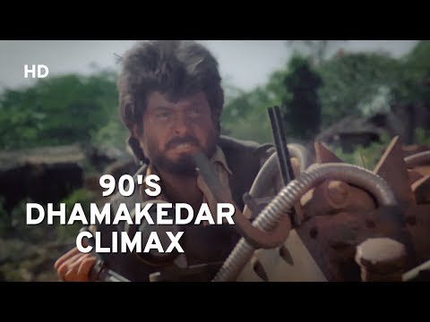 CLIMAX SCENE | Anil Kapoor | Kader Khan | Johnny Lever | Gulshan Grover | Kasam | Action Movie