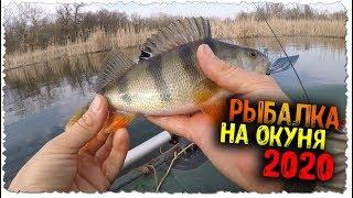 Рыбалка на реки в полтавской области карта