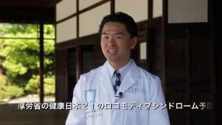 「京都おもてなしTV」京都観光おもてなし大使・劉和輝