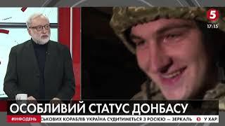 """""""Якщо перетнуть червоні лінії - буде новий Майдан"""": Йосиф Зісельс про """"Нормандську зустріч"""""""