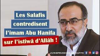 Les Salafis contredisent Abu Hanifa (le Salaf) sur l'istiwa – Shaykh Ebubekir Sifil
