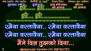 Ramaiya Vastavaiya Shree 420 (+Chorus +Female Voice) 4