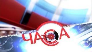 Новость часа: В эти минуты в Новгородской области открываются 544 избирательных участка