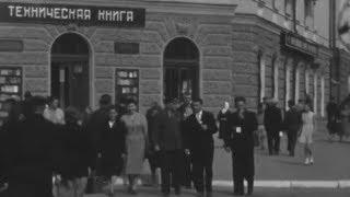 Немного истории - Нижний Тагил 1960 год
