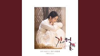 Kihyun - Come (Instrumental)