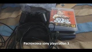 Распоковка sony playstation 3