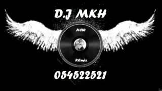 تحميل و استماع اطلبني عالموت وفيق حبيب ريمكس DJ MKH MP3