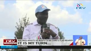 Nasa inches closer to naming flagbearer - VIDEO