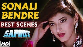 Best of Sonali Bendre Scenes (HD) - Sapoot   Hindi Movie   Bollywood Video