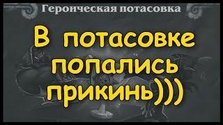ЖОСССКИЙ НАГИБ ГНУММА))))))))))))))))))))