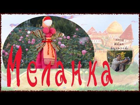 Дашкова. источник счастья книга третья