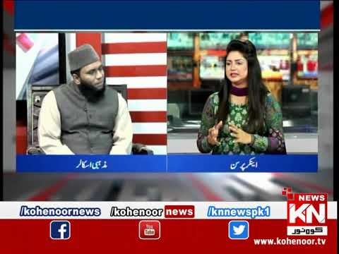 Kohenoor@9 20 June 2019 | Kohenoor News Pakistan