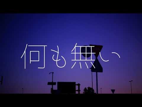 Guiano - Nobody (feat.IA)
