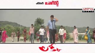 Lucky Telugu - Trailer 1