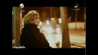 تحميل اغاني امل حجازي - بيعاملني فيديو كليب Bi3amelni -Amal Hijazi MP3