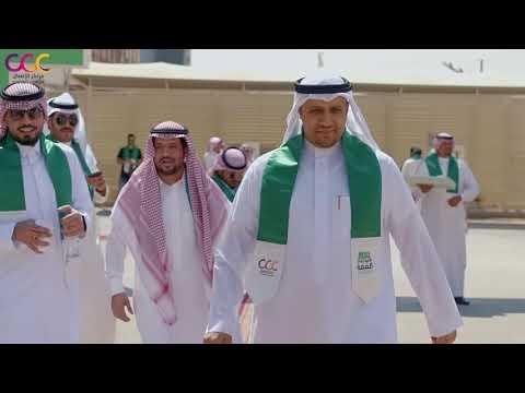 CCC Celebration on 89th Saudi National Day