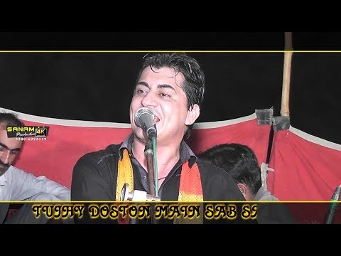 yeh dua hy mery  rab say tujhy dostoon mian sab say.indain latest songs 2017.2018.by yasir  Naizi ,