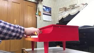 トイピアノで『天気の子』より「K &A初訪問」(野田洋次郎)