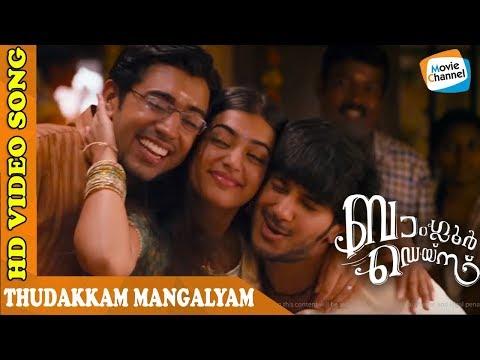 Maangalyam  Vijay Yesudas, Sachin Warrier, Divya S. Menon