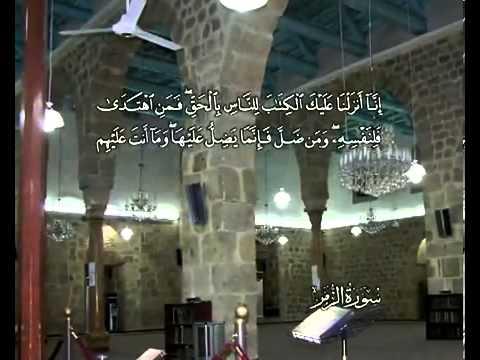 Сура Прощающий <br>(Гафир) - шейх / Мухаммад Айюб -