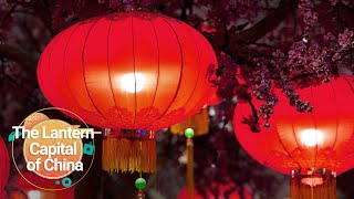 Your Lanterns Come From This Chinese Town
