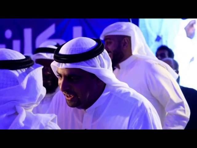 Kuwait Parliament 2016