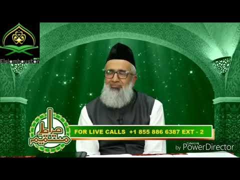 Download Hafiz Muhammad iqbal ( Part 2) Mp4 HD Video and MP3