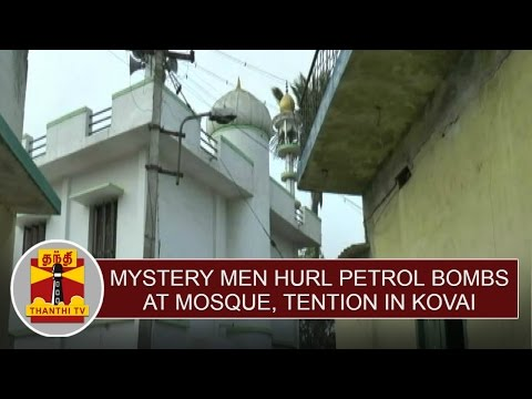 Mystery-Men-hurl-petrol-bombs-at-Mosque-Tension-in-Coimbatore-Thanthi-TV