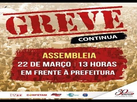 Sérgio Antiqueira chama todos os servidores/as para as mobilizações nos dias 22 e 23 de março
