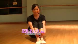 花咲先生のバレエレッスン~バレエをうまく見せる~膝を入れるストレッチ④のサムネイル画像