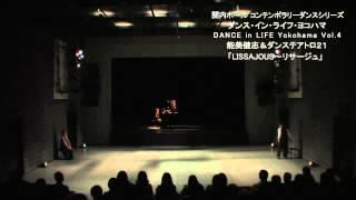 DANCE in LIFE YOKOHAMA vol4