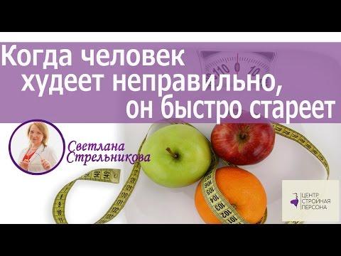 Что надо есть чтоб сбросить вес