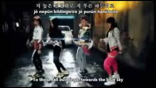 2NE1 - FIRE MV [english subs + romanization + kor lyrics]