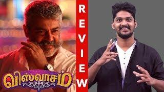 Viswasam Review - First on Net   Ajith   Nayanthara   Viswasam Movie  review