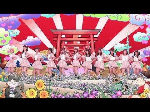 『キラリ☆NiPPON』 PV ( CLEAR'S  #クリアーズ #お掃除ユニット )