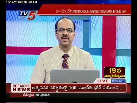 17th Oct 2018 TV5 News Business Breakfast