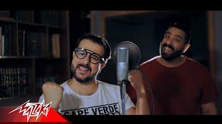 تحميل اغاني Kareem Abouzaid Ft. Ahmed Elshobokshy ( Ehna Al Asateer كريم ابوزيد و احمد الشبوكشى ( احنا الأساطير MP3