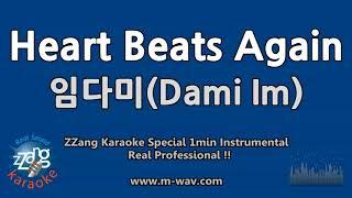 임다미(Dami Im)-Heart Beats Again (1 Minute Instrumental) [ZZang KARAOKE]
