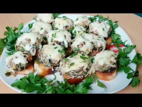 Закуска  Фаршированные грибы орехами и соленым сыром на гренках