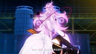Honkai Impact 3 (崩坏3rd) - Story mode Chapter 6 Act.2 [Normal]