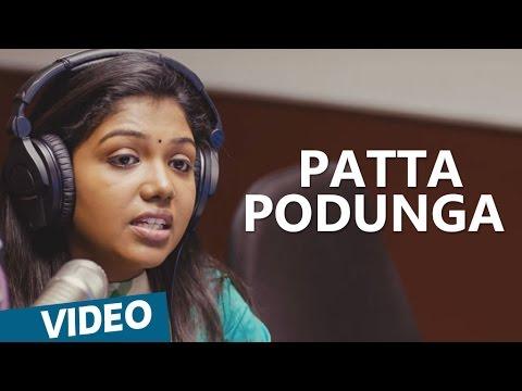 Patta Podunga Ji