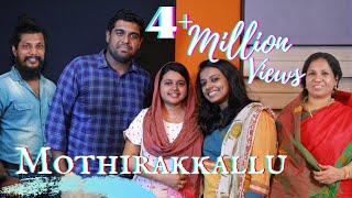 Hesham Abdul Wahab I Sithara Krishnakumar I Mothirakkallu I Official Music Video