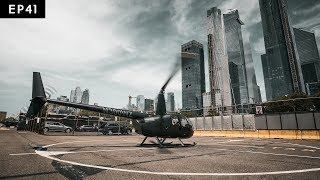 $9310 To Park A Helicopter In Manhattan NYC