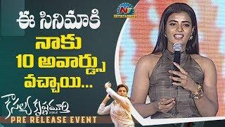 Aishwarya Rajesh Speech At Kousalya Krishnamurthy Pre Release Event | Vijay Deverakonda | NTV Ent