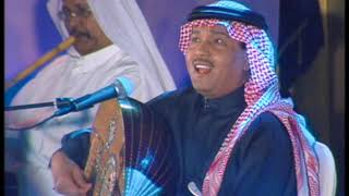 محمد عبده قلبي اللي لواه اليونيسف ٢٠٠١