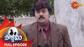 Pournami - Full Episode | 11th October 19 | Gemini TV Serial | Telugu Serial