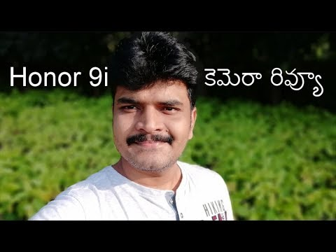 Huawei Honor 9i Camera Review ll in telugu ll by prasad ll