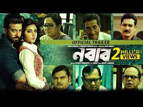 Jaaz Multimedia on Moviebuff.com