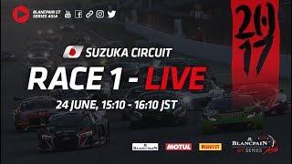 Blancpain_GT_Asia - Suzuka2017 Race 1 Full