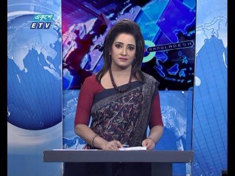 01 AM News || রাত ০১টার সংবাদ || 30 April 2021 || ETV News